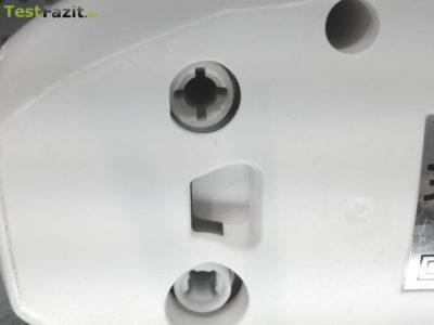 Tefal HT4101 Handmixer 450 Watt im Test